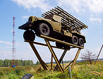 Katyusha multiple rocket launcher in Smolensk oblast