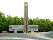 The memorial complex Ataman Forest in Stary Oskol