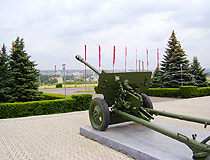 Stary Oskol cannon monument