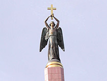 Guardian Angel of Stavropol