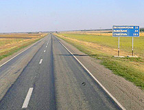 Paved road in Stavropol krai