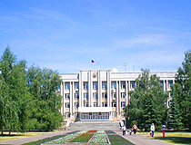 Sterlitamak city administration