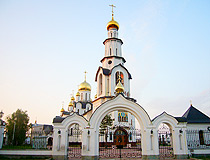 Transfiguration Cathedral in Surgut