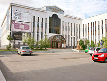Surgut Museum of Local Lore