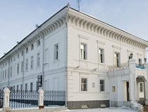The prison of the last Russian Emperor in Tobolsk