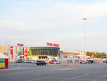 Shopping center in Tolyatti