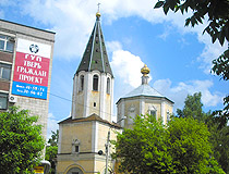 Trinity Church in Tver