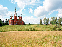 Tver region scenery