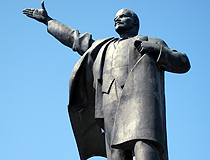 Lenin monument in Ufa