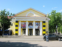 Movie theater Rodina in Velikie Luki