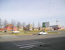 Vladikavkaz city view