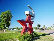 Reminder of the Soviet past in Vladimir oblast