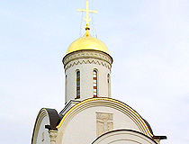 Cathedral of the Nativity of the Blessed Virgin Mary in Vladimir