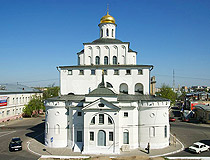 The Golden Gates Cathedral Museum in Vladimir