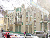 Vladivostok Academy of Sciences branch