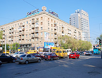 Busy intersection in Volgograd
