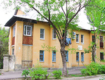The first house of Volzhsky