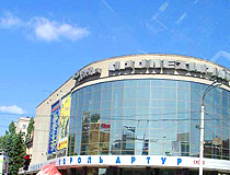 Voronezh Proletary movie theater
