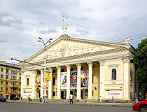 Voronezh State Opera and Bailey Theater