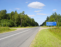 Paved road in Yaroslavl oblast