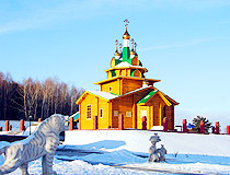 Yekaterinburg wooden church