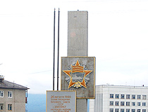 Stella erected in honor of awarding Zlatoust the Order of the October Revolution