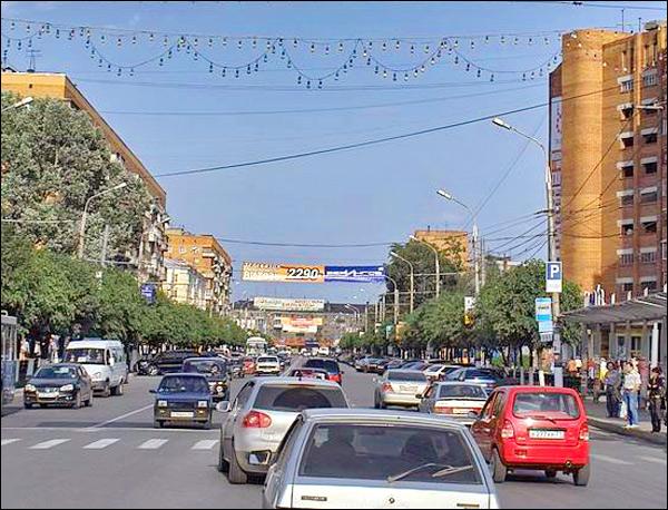 Russia ( ver tambem Asia ) - Página 2 Tula-city-street