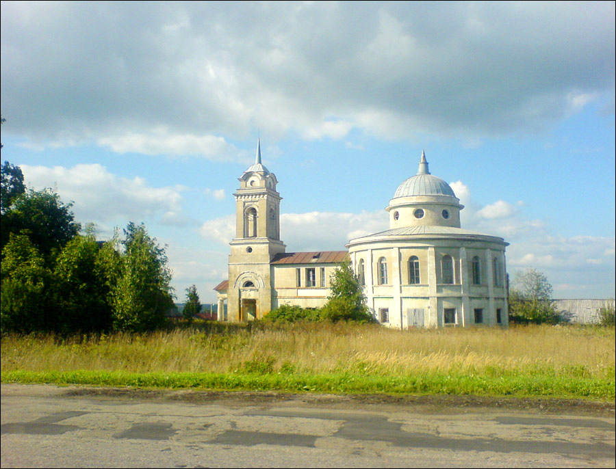 Tula Russia  city pictures gallery : Tula oblast, Russia overview, economics, attractions, views