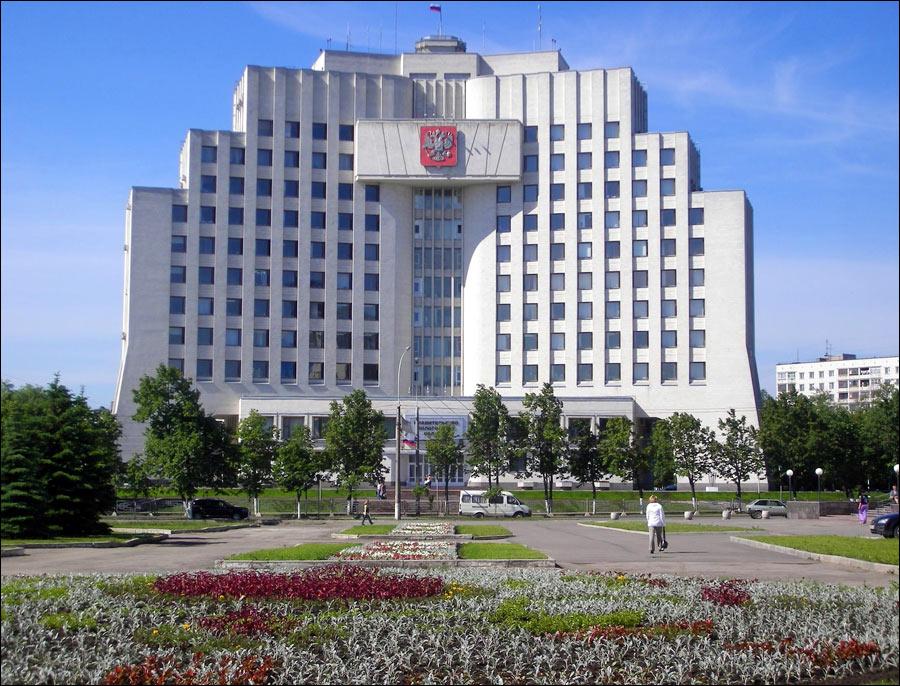Resultado de imagem para Vologda CITY