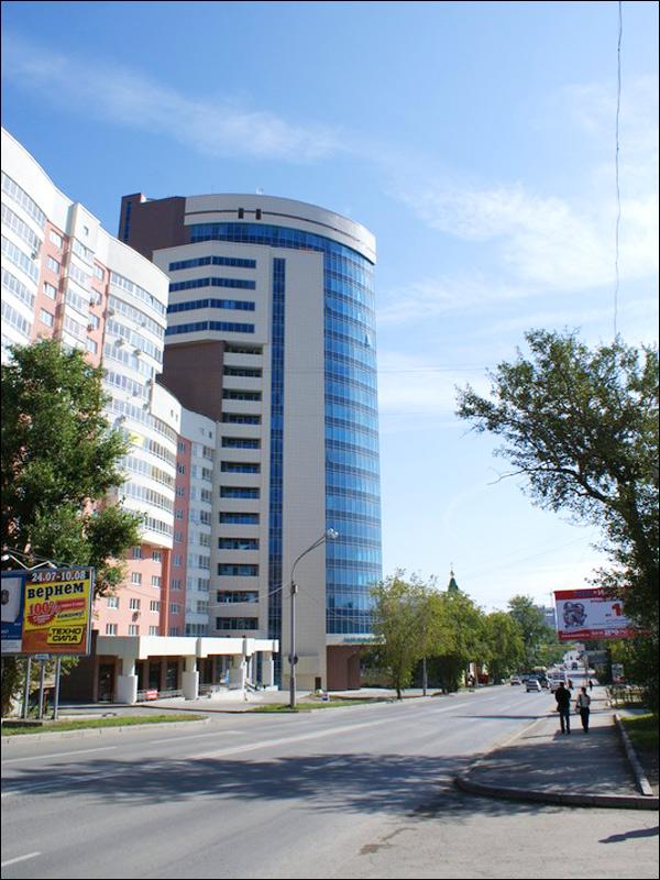 Ekaterinburg City Russia Travel Guide