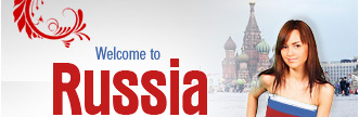 Russian cities and regions guide main page
